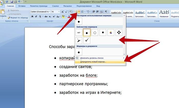 Нумерованные списки   webreference