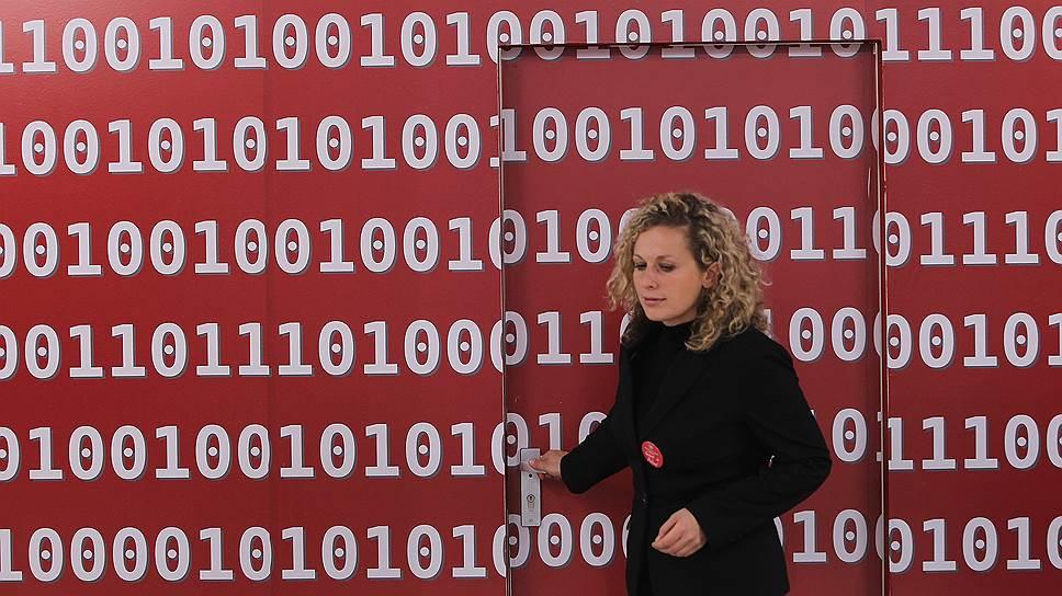 Рунет - это часть интернета? что такое рунет, и чего от него ждать
