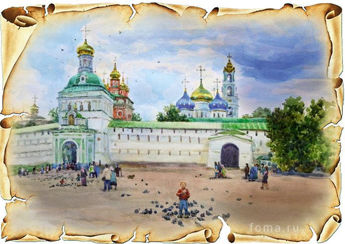 Троице-сергиева лавра – крупнейший центр русского православия, культуры и духовности