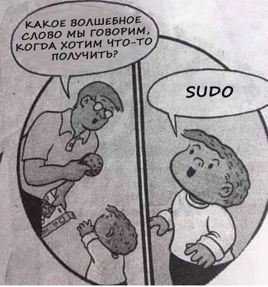 Футурология