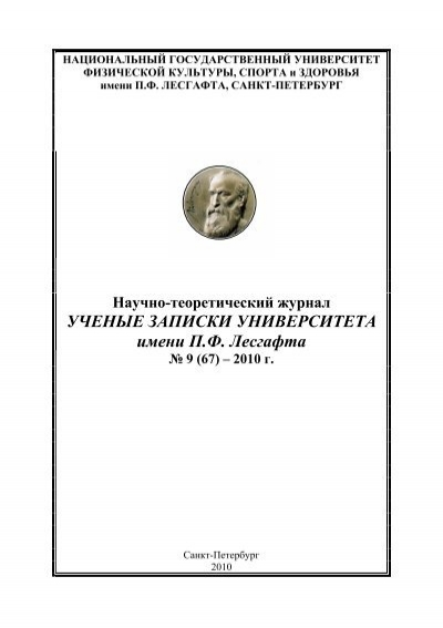 Что такое нулевое окончание в русском языке. как определить окончание в слове