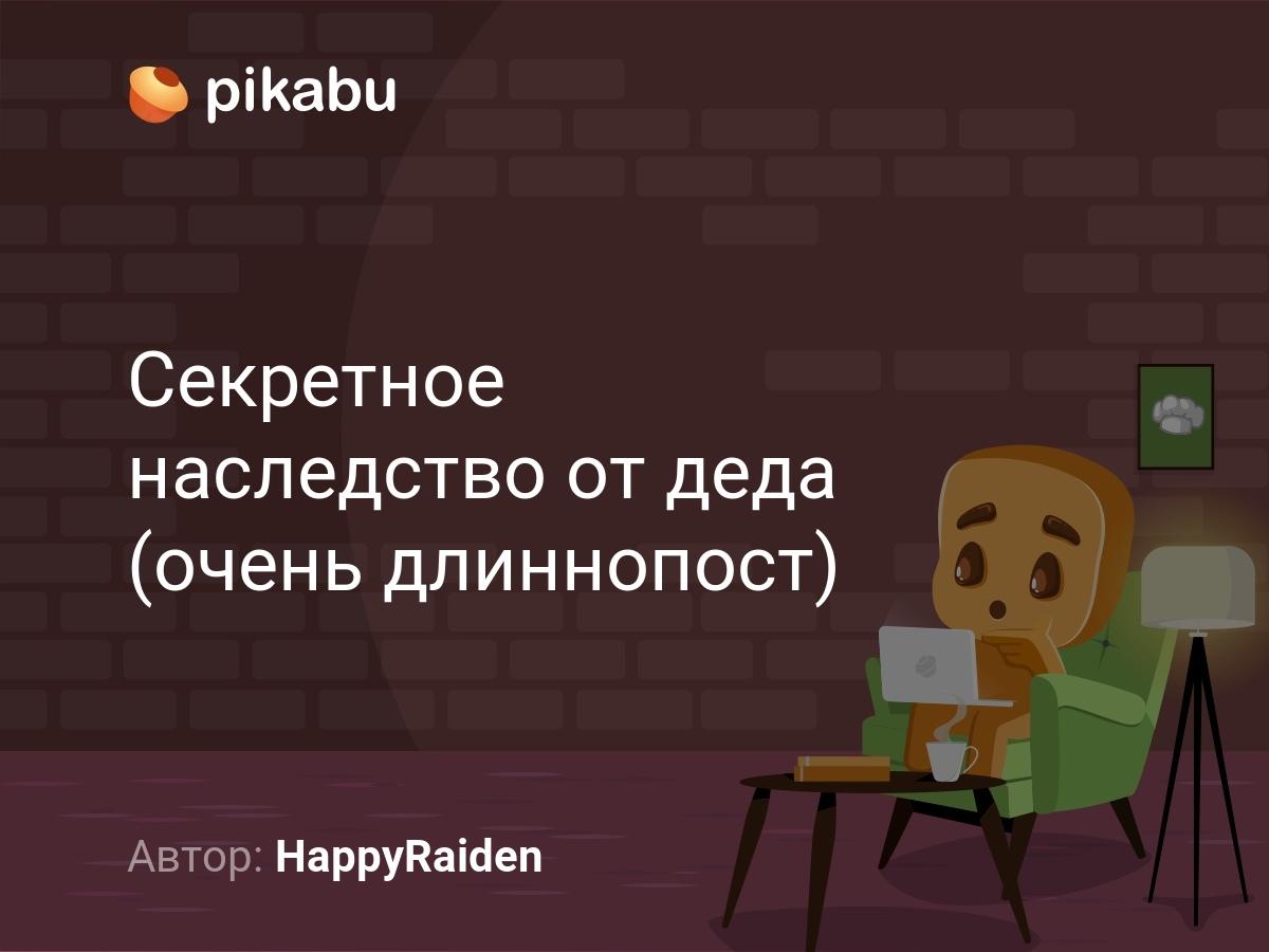 Что такое монтировка фото — topsamoe.ru