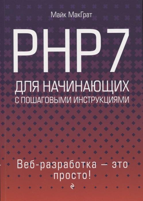 Лучшие языки программирования для начинающих