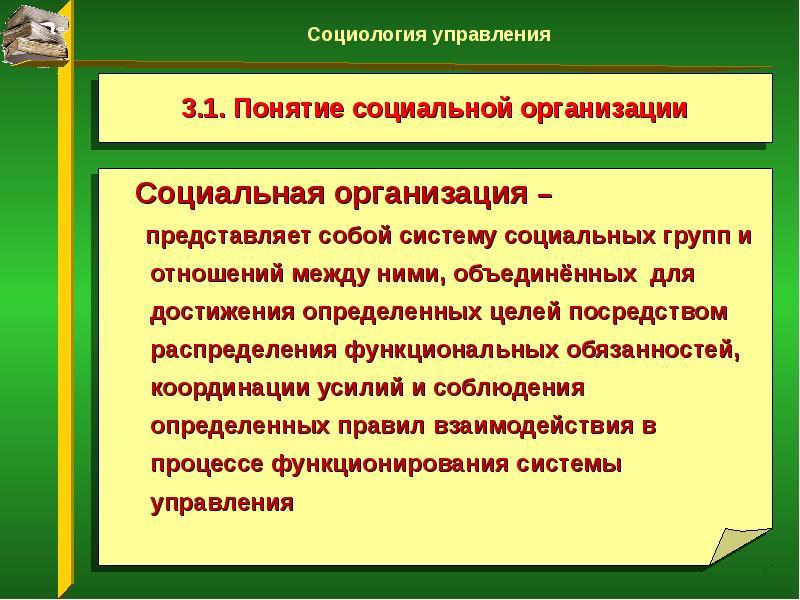 Общественные работы | интерактивный портал агентства труда и занятости населения  красноярского края