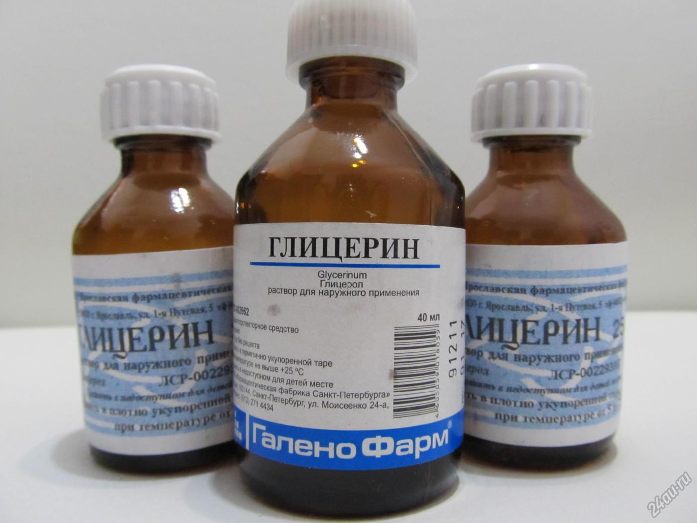 Отличия пищевого глицерина от аптечного: состав, для чего используется