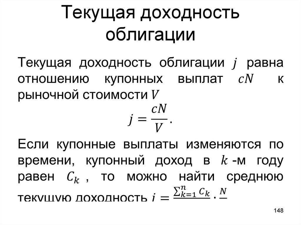 Дюрация — википедия с видео // wiki 2