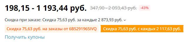 Рейтинг купонных сайтов: топ-4 лучших купонаторов в россии 2020