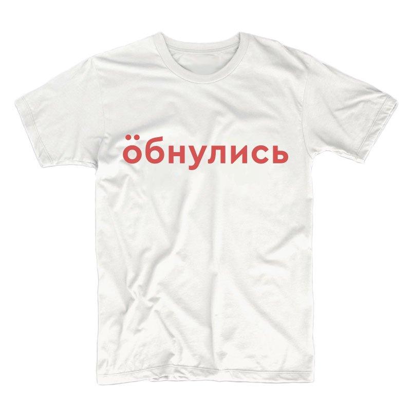 Чем отличается майка от футболки