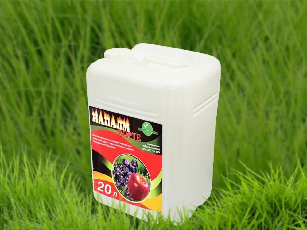 Пестициды: что это такое - польза или вред для овощей и фруктов > видео + фото для изучения