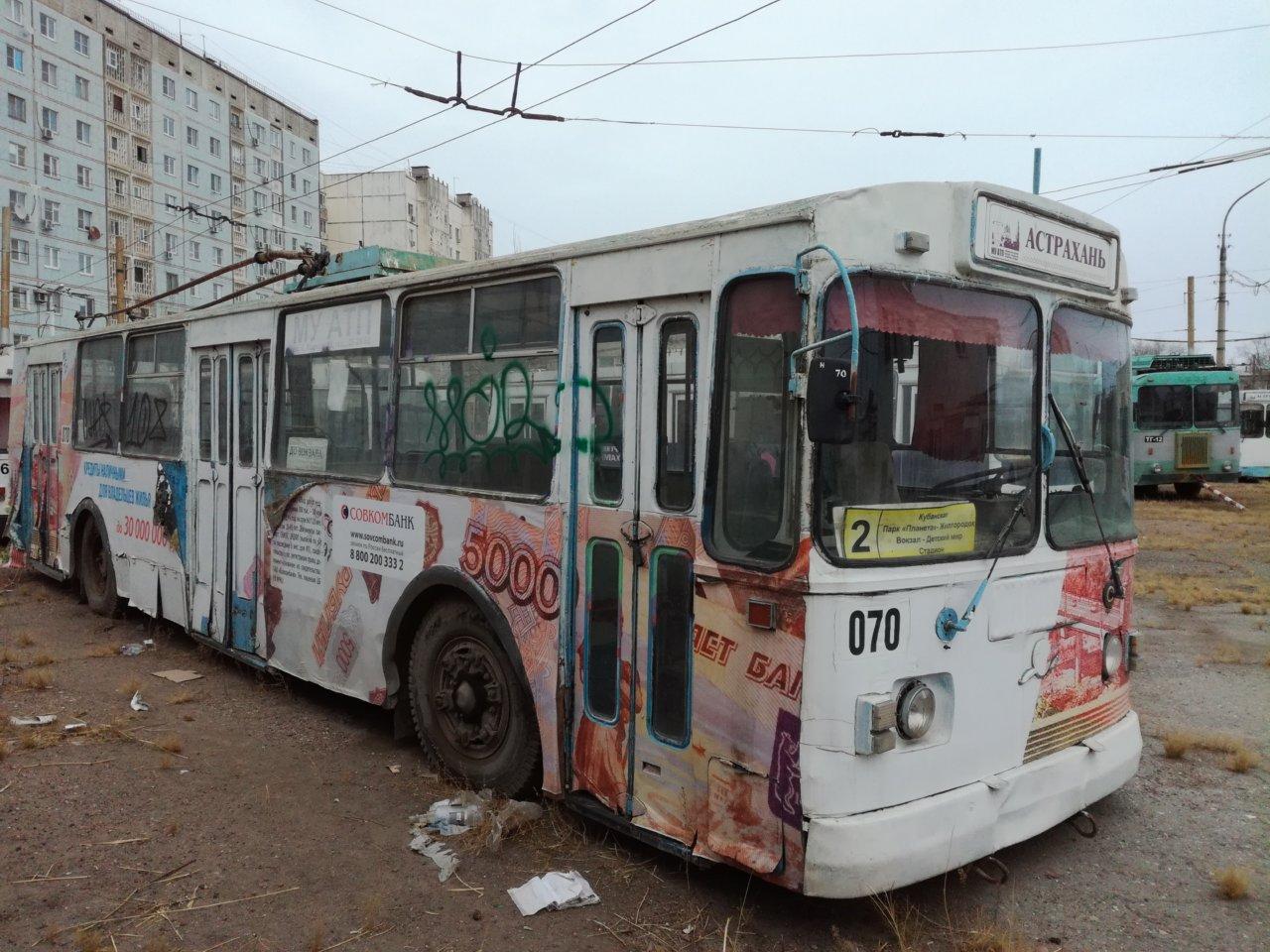 История троллейбуса: славный век «электрического автобуса»