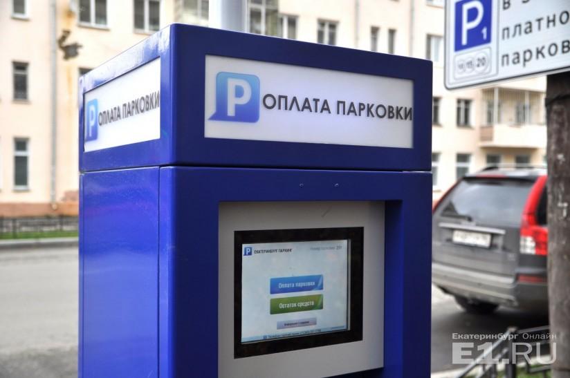 Парковка в москве — википедия. что такое парковка в москве