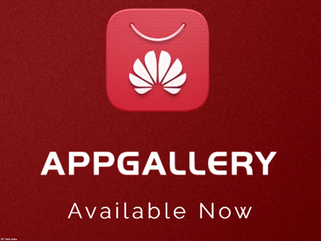 App gallery huawei - что это, где скачать, как удалить приложение и сменить регион на телефоне