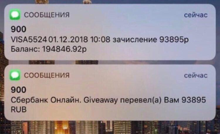 Граждане россии начнут получать с 1 июня три новые выплаты  | новости