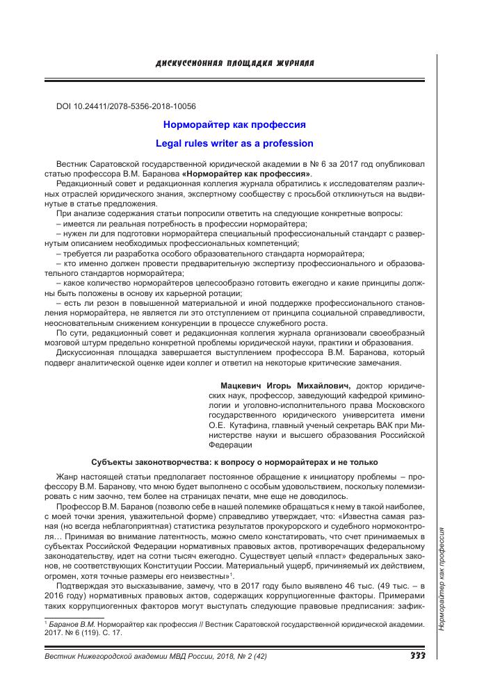 Системное программирование - systems programming
