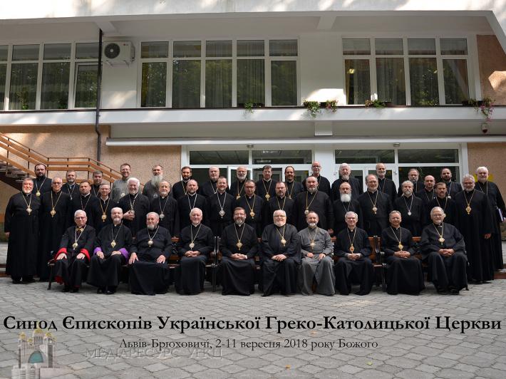 Священный синод русской православной церкви