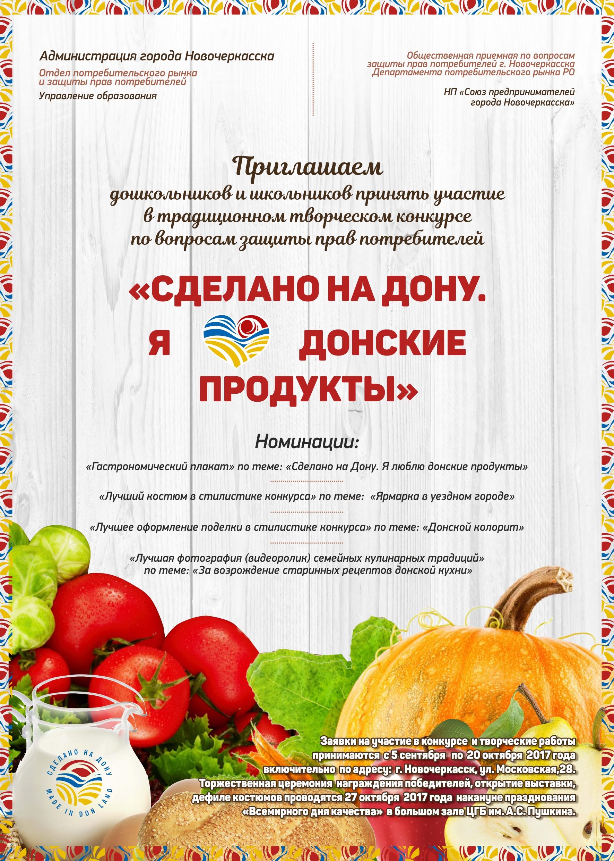 Виды продукции, классификационная категория. примеры :: businessman.ru