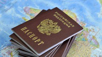 Что такое оптация в 2020 году: выбор гражданства