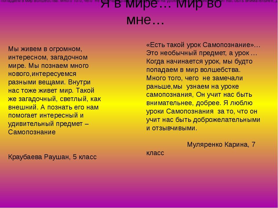 Как начать работу спорталом. самопознание.ру