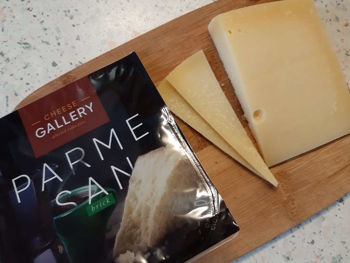 Пармезан – описание сыра, как и с чем едят, как выбрать и хранить на ydoo.info