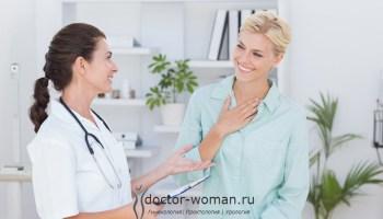Лабиопластика (пластика половых губ): описание, методы, отзывы, фото в москве