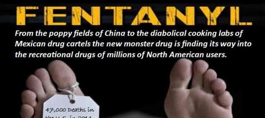 Наркотик фентанил