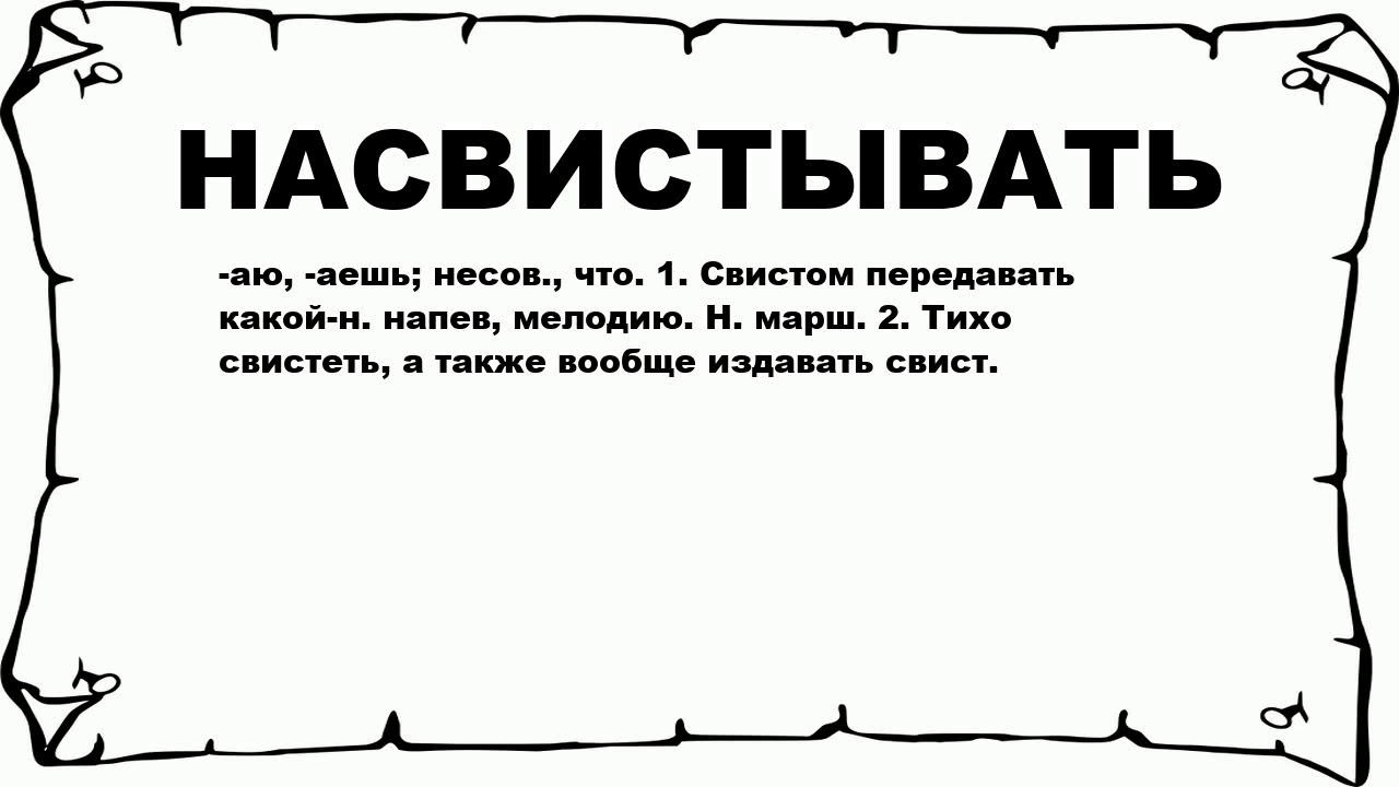 Марш (военное дело)