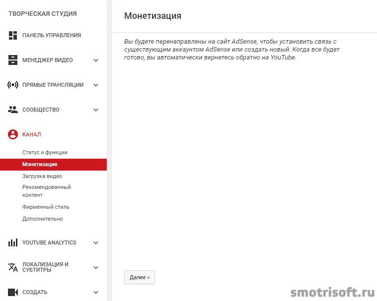 Какие видео можно монетизировать - cправка - youtube