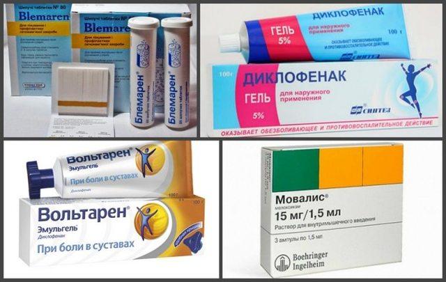 Фукорцин: инструкция по применению и для чего он нужен, цена, отзывы, аналоги