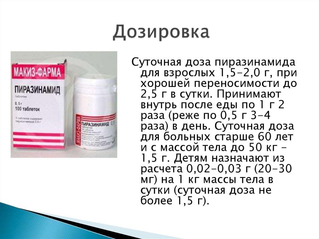 Никотиновая кислота для лица – инструкция по применению