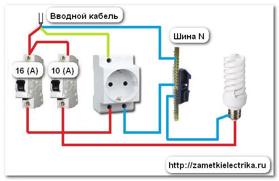 Фаза: faza в домашней электросети, зачем нужен ноль в электричестве, чем отличаются эти понятия