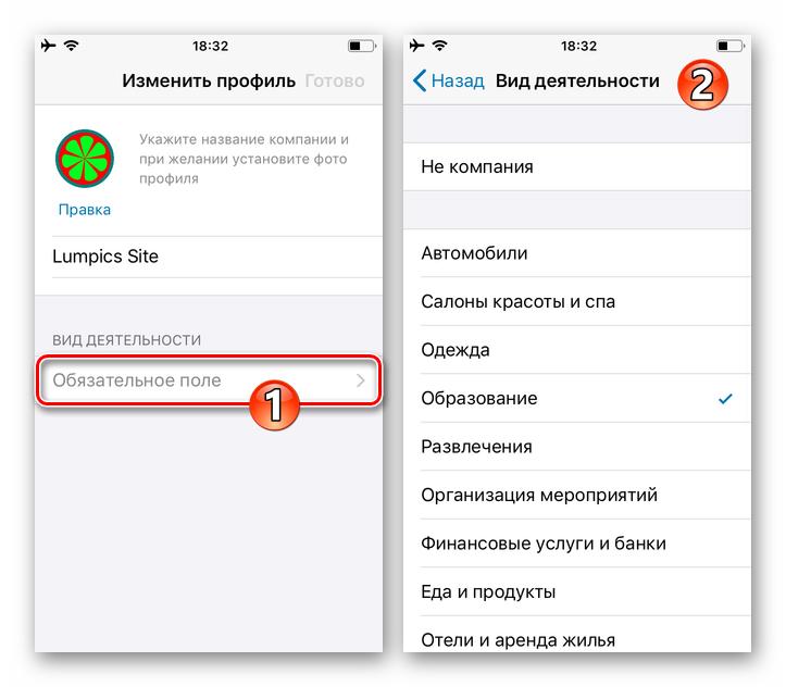 Гайд по бизнес-возможностям whatsapp - блог carrot quest
