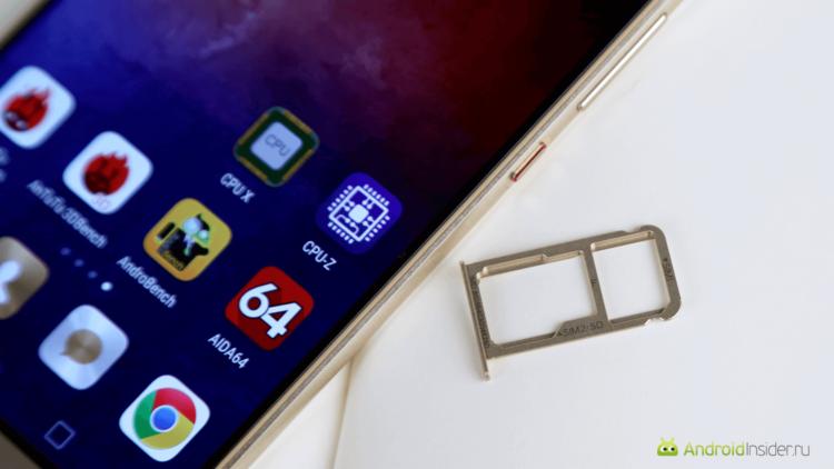 14 простых способов ускорить работу вашего смартфона :: инфониак