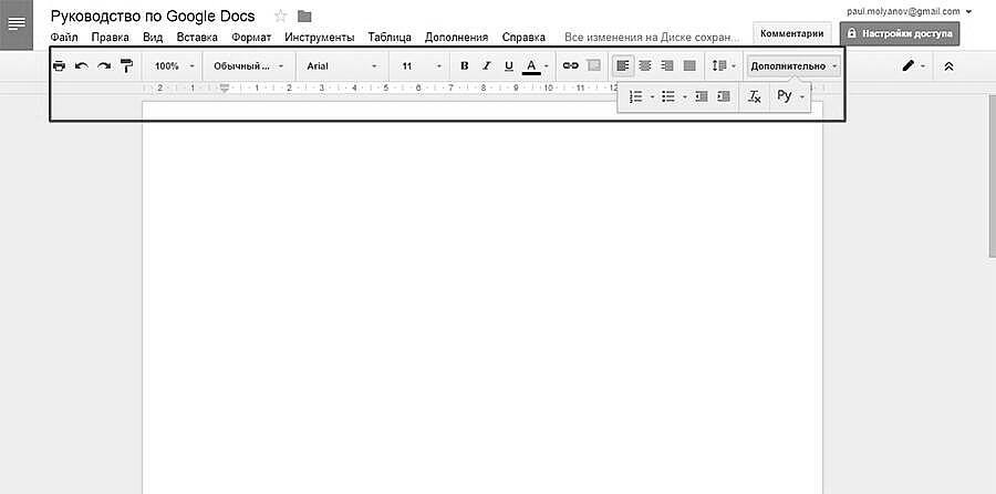 3.1. что такое таблица. html, xhtml и css на 100%