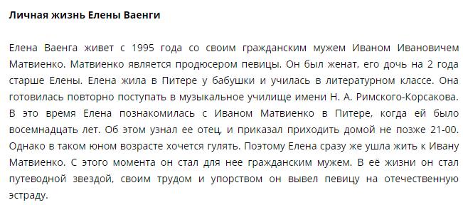 ⍟ навальный. вся правда о том, кем он был и кем стал.
