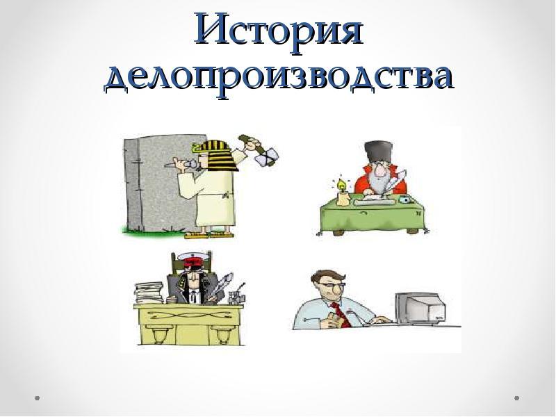 Удобная российская еcm система стоимость внедрения в москве