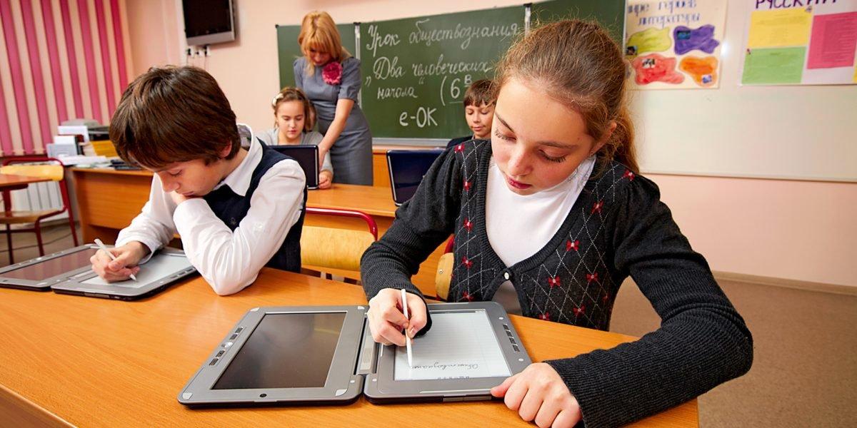 Какие цифровые методы обучения будут в школах будущего?