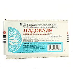 Лидокоин в ампулах - инструкция по применению: что это за препарат, прием при беременности, побочные действия инъекций