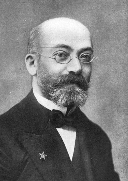 8 фактов, которые необходимо знать об эсперанто и его создателе   статья   culture.pl
