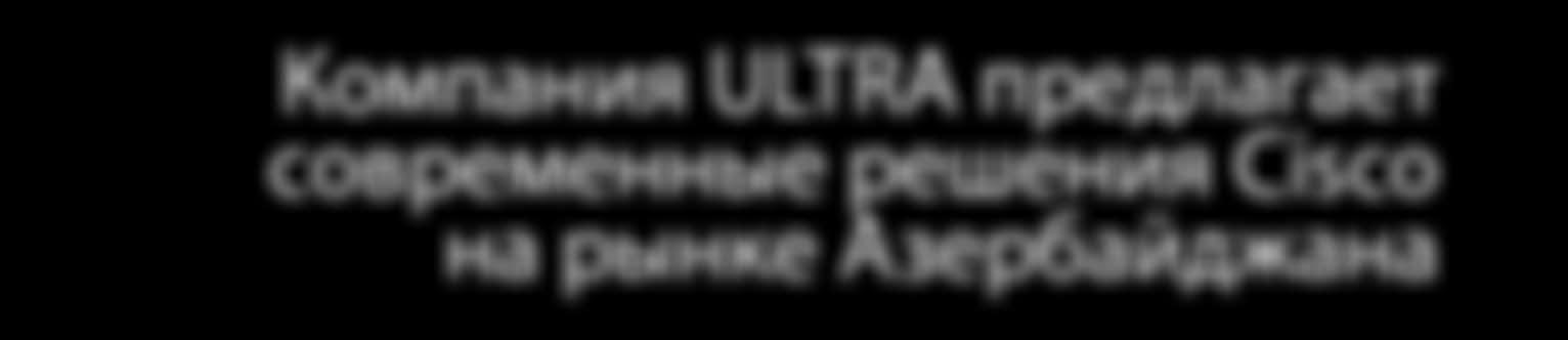 Межотраслевые комплексы россии - структура, характеристика и факторы размещения - помощник для школьников спринт-олимпик.ру