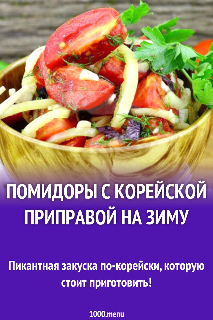 Сотэ, 41 рецепт, фото-рецепты / готовим.ру