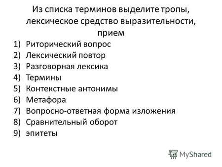 Сравнения в русском языке: что это такое и степени сравнения прилагательных, примеры слов или выражений и таблица для 6 класса об этом