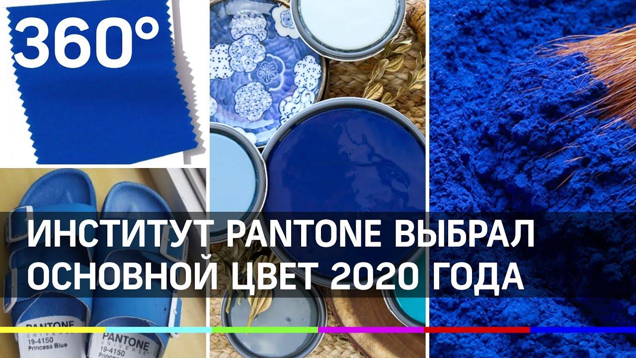 Pantone: что это такое? палитра цветов и особенности их сочетания. для чего нужен веер pantone?