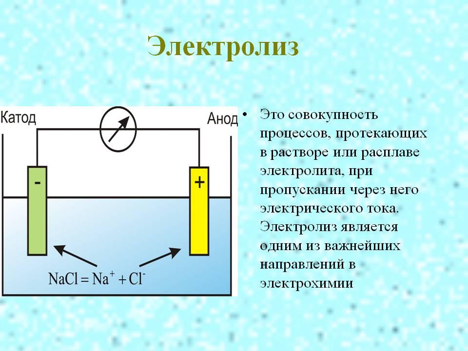 Правила составления окислительно-восстановительных реакций
