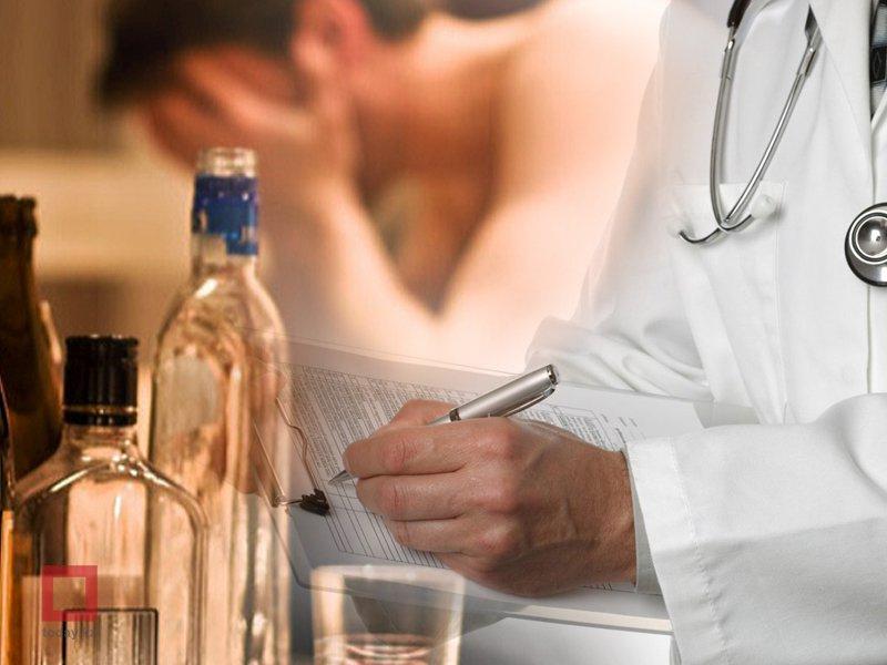 Запой: что это такое, причины и симптомы, методики вывода из запоя и лечения алкоголизма | medical note