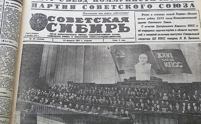 Политические партии ссср (перестройка) | альтернативная история | fandom