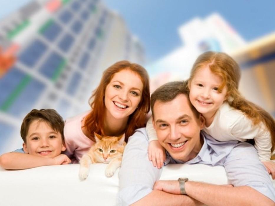 Семейная ипотека с государственной поддержкой 2020: условия предоставления