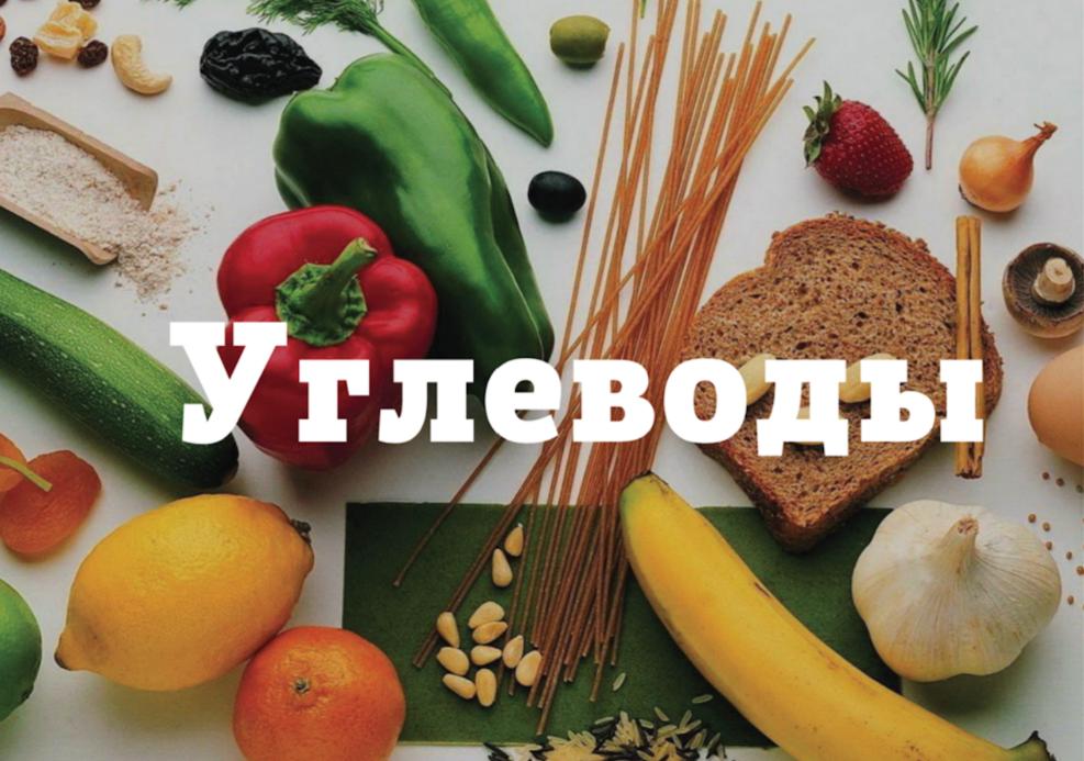 Наука нутрициология: основы и понятия :: herbalist.ru - фитотерапия - рецепты народной медицины