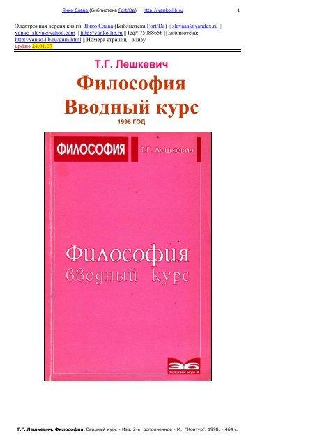 """Загадочное слово """"субстрат"""". это предмет, животное или начало всего сущего? :: syl.ru"""