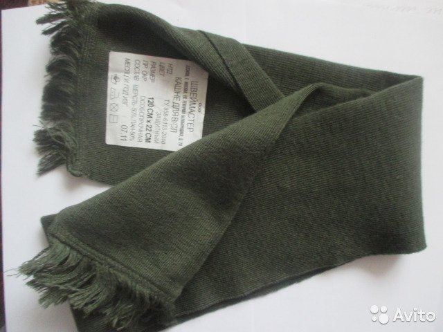 Что такое кашне: значение слова, в чем отличие от шарфа