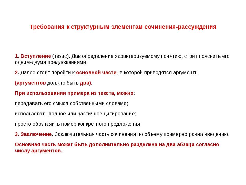 Проблемы и аргументы к сочинению на егэ по русскому на тему: талант | литерагуру